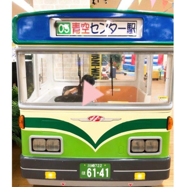 バスの乗り物のおもちゃ