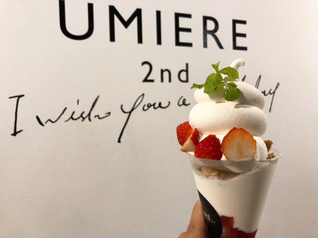 UMIERE2ndのいちごパフェ