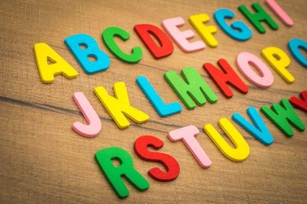 アルファベットの文字