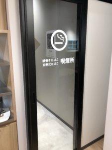 OJ珈琲喫煙所