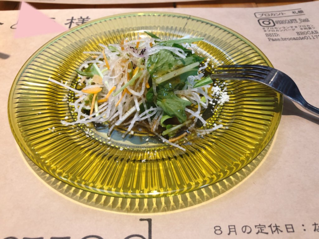 札幌駅BROCANTEのランチサラダ