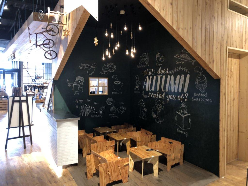 TSUTAYA美しが丘店のキッズ向けカフェ