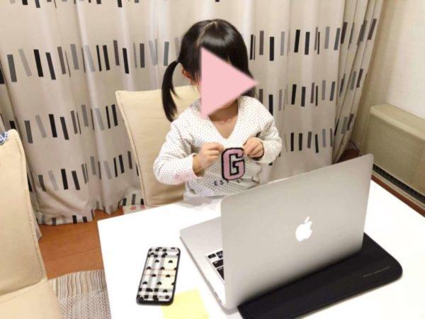 【レッスン全文付き】3歳児がリップルキッズパークの子ども向けオンライン英会話を実際に体験!(1回目)