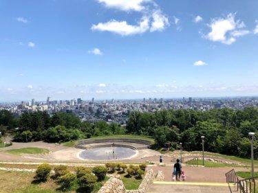 旭山記念公園で水遊び!持っていくと役立つものは?抜群の眺めで大人も楽しい♪