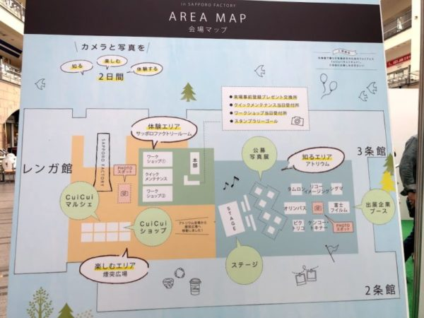 cuicui地図