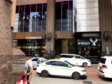 マレーシア移動手段にはGrab(グラブ)タクシーが安くておすすめ【画像付きで紹介】