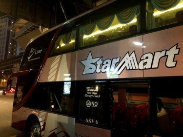 マレーシアからシンガポールへの移動は深夜バスがおすすめ【乗り方を画像付きで紹介】
