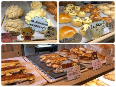 可愛くて本格的なパン屋さん!Moco'sBakery(モコズベーカリー)【札幌市西区】