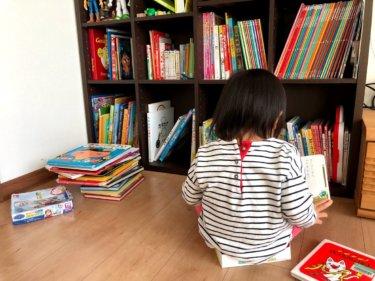 子どもを読書好きにする、「リビングに本棚」が効果的!【おすすめの本棚5選】