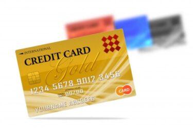 楽天クレジットカードの種類の違い【ノーマルがおすすめ!】