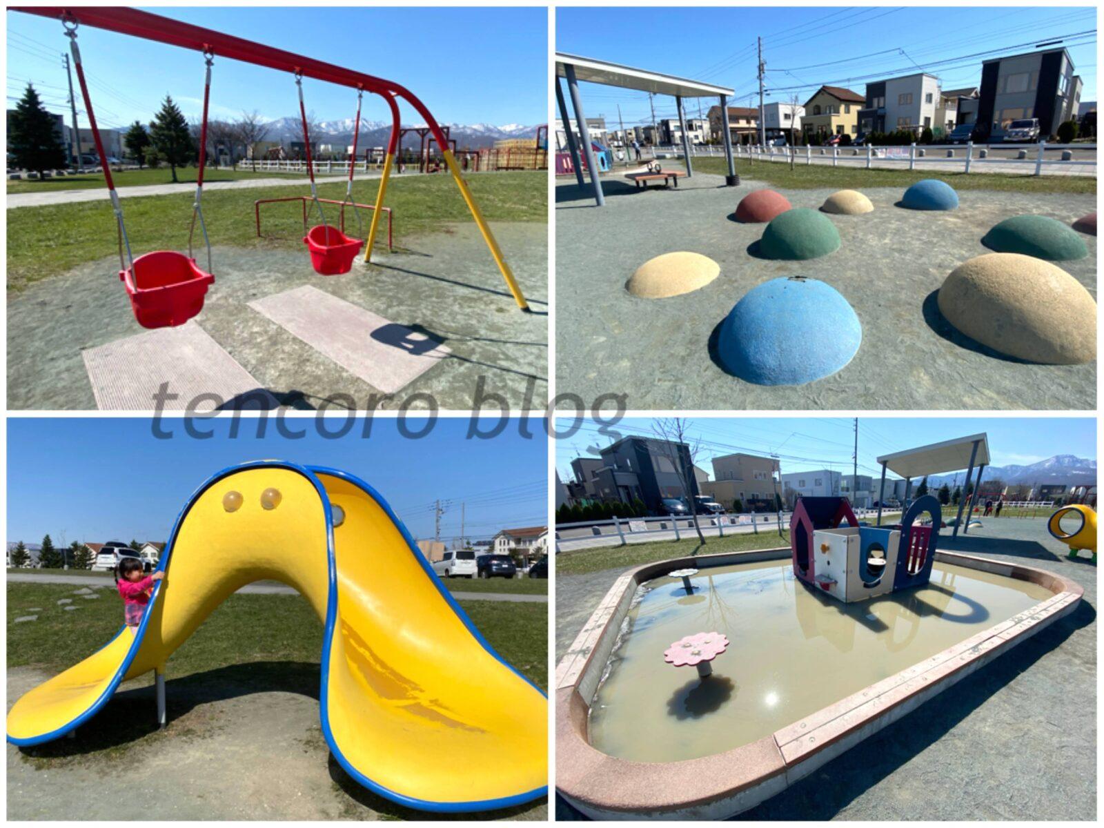 札幌あすかぜ公園 幼児 遊具