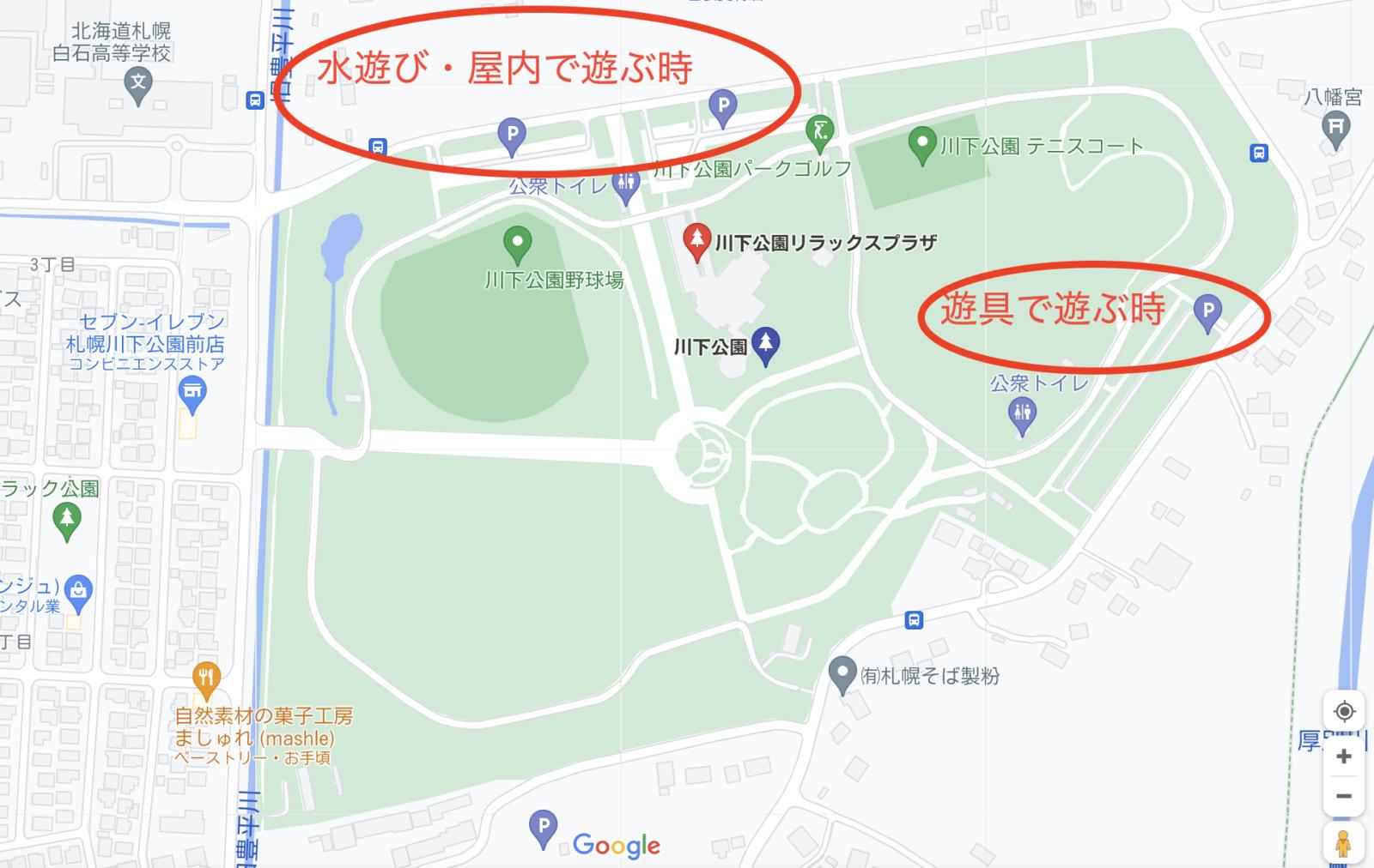 川下公園 駐車場