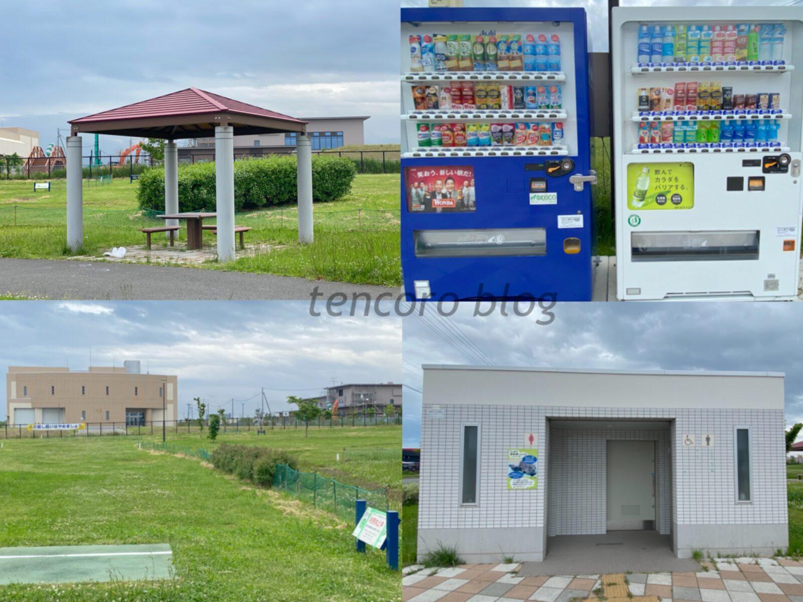 東雁来公園 公園 トイレ 設備