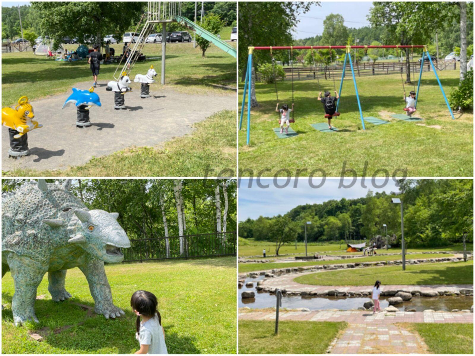 東神楽 キャンプ場 子供 遊び場 遊具 水遊び