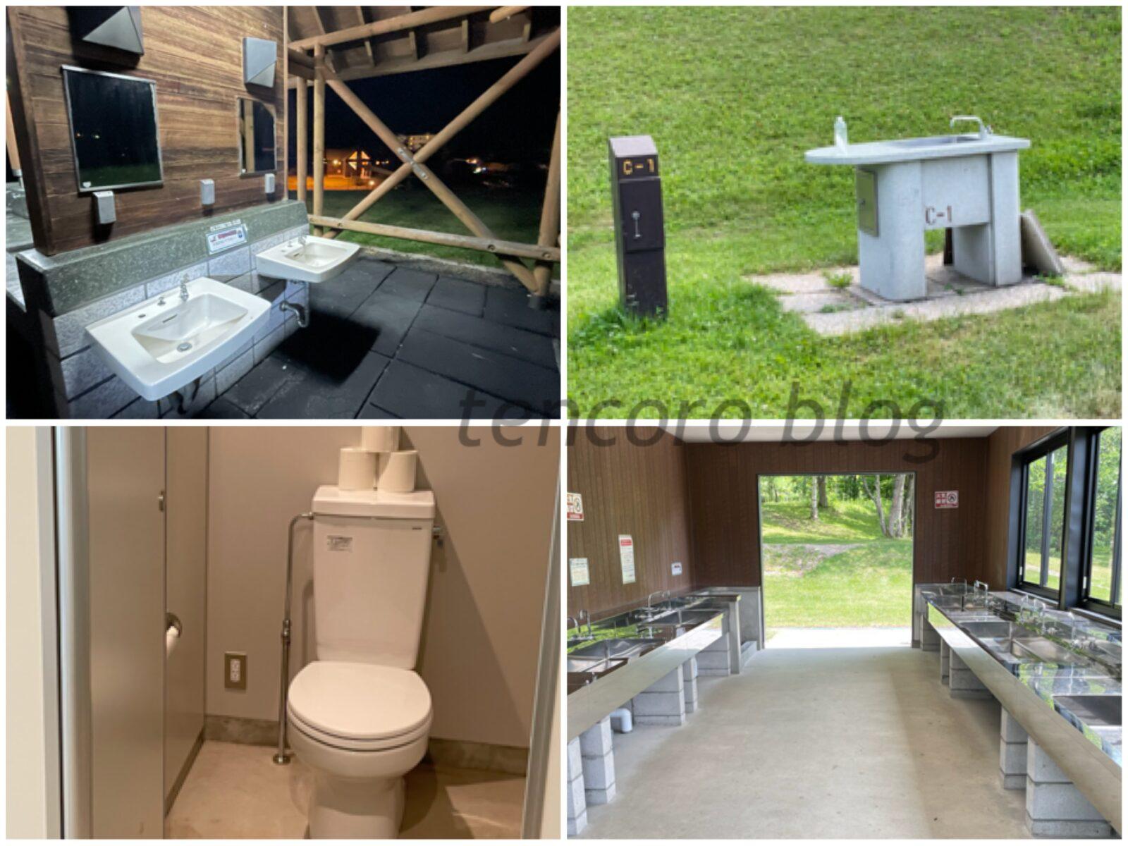 東神楽 森林公園 キャンプ場 北海道 施設 トイレ