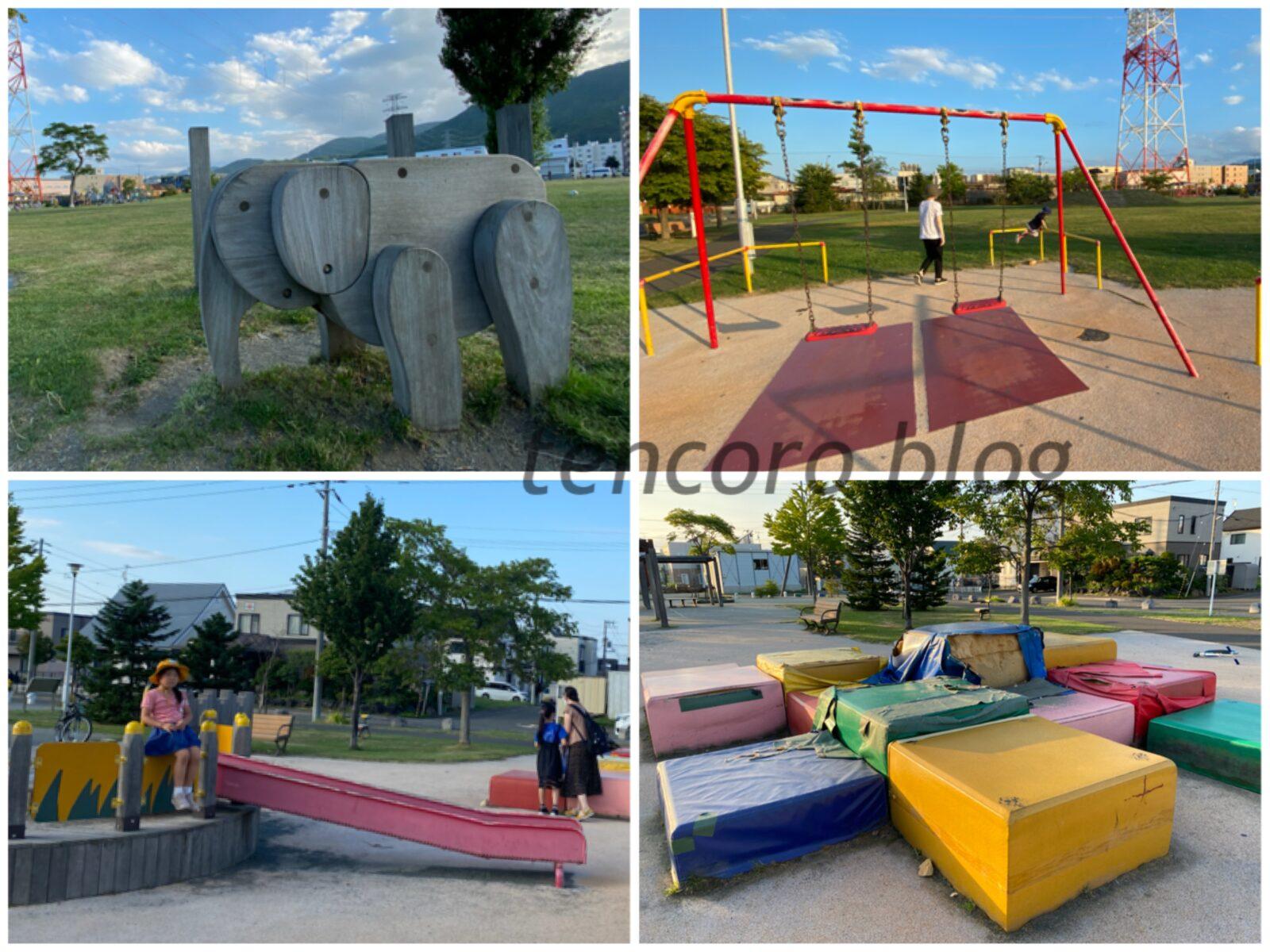西宮の沢公園 札幌市西区 幼児 赤ちゃん 遊具