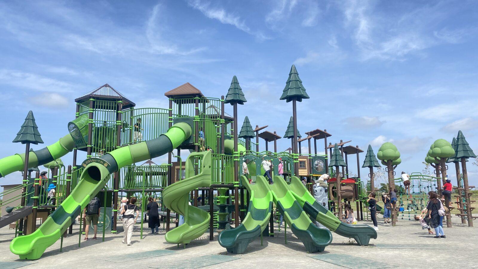 札幌  厚別山本公園 大型公園 遊具