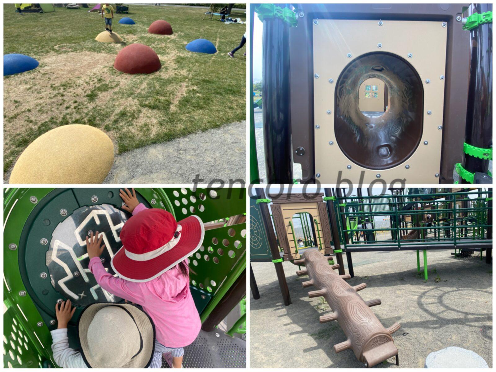 厚別山本公園 札幌 公園 大型遊具
