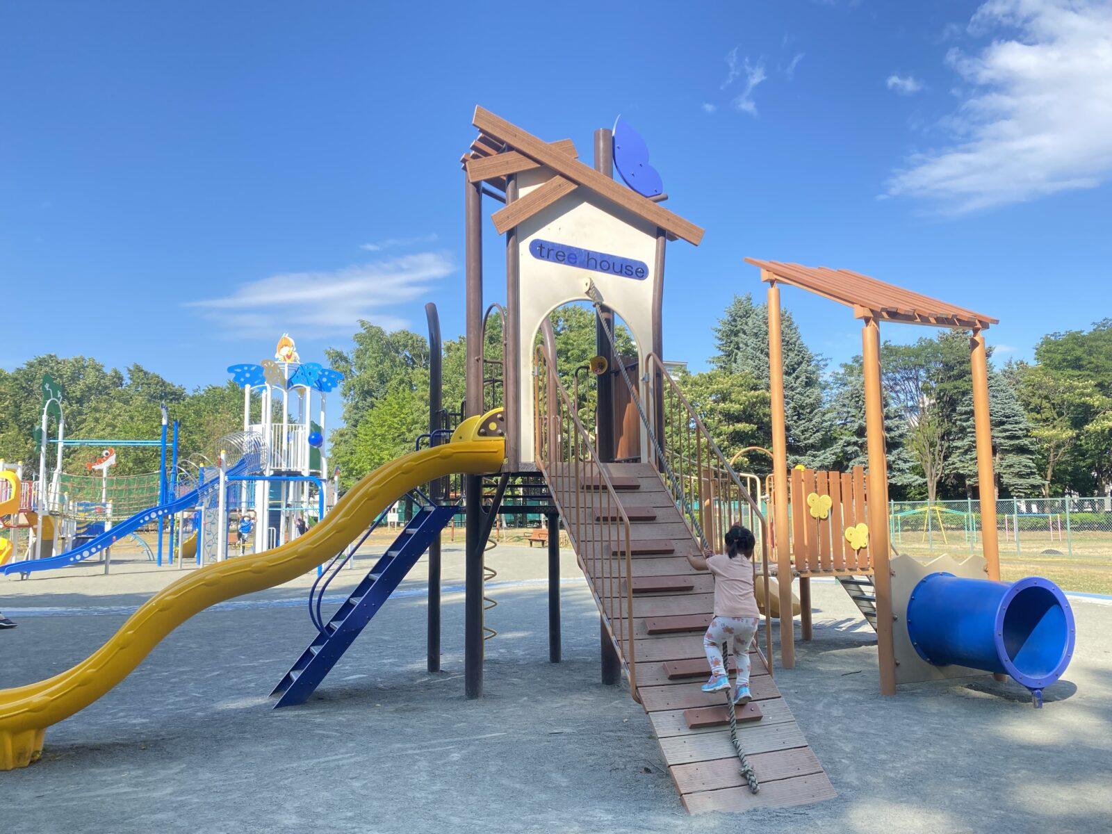 札幌 公園 東区 大型 伏古公園 幼児遊具
