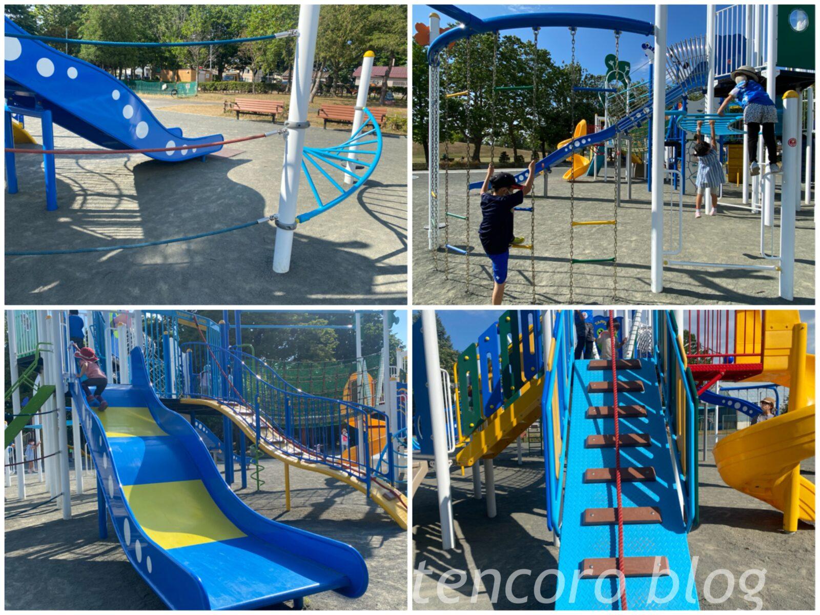 札幌市東区 大きな公園 伏古公園 遊具