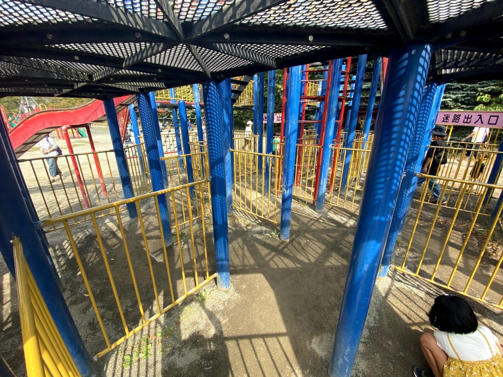 札幌 公園 大型遊具 百合が原 迷路