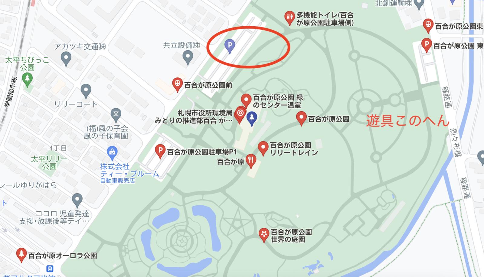 札幌 百合が原公園 駐車場